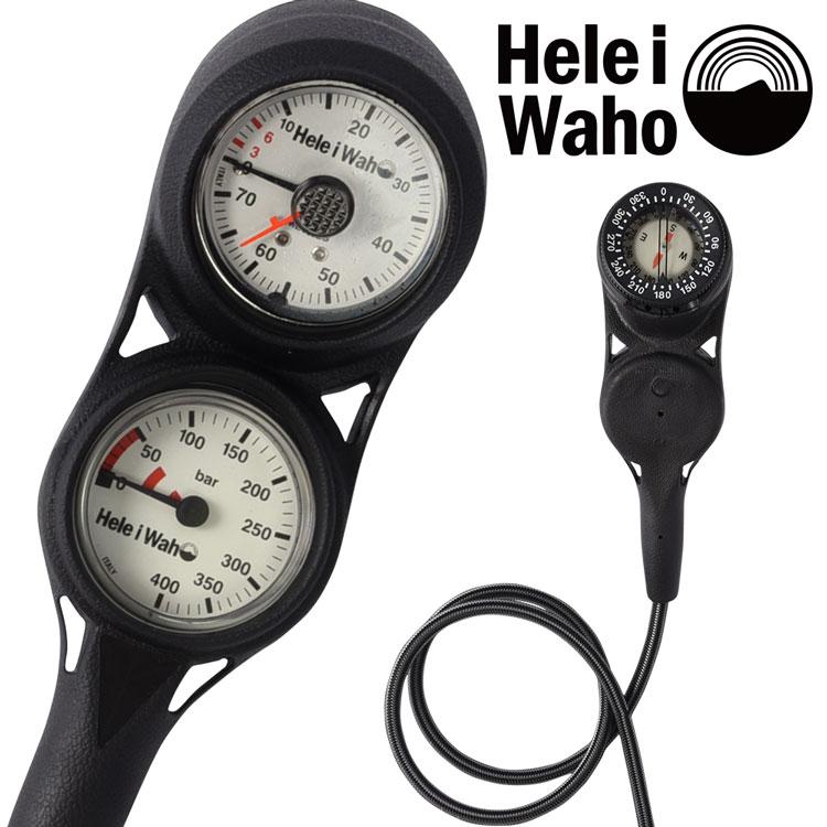 3 ゲージ 残圧計 コンパス 深度計 フレックスホース 80cm Hele i waho / ヘレイワホ ダイビング 重器材