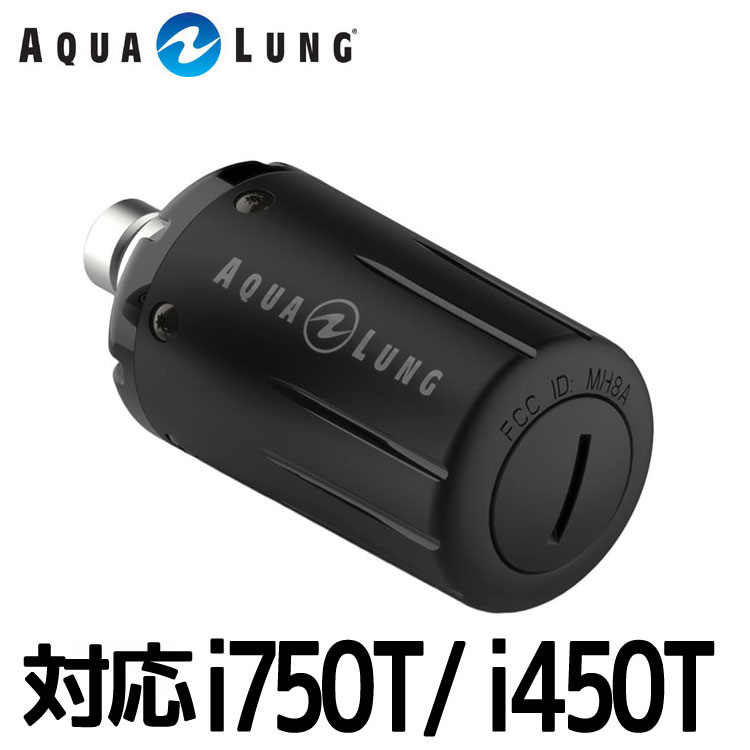 AQUALUNG/アクアラング トランスミッター i750T/i450T用[205050170000]