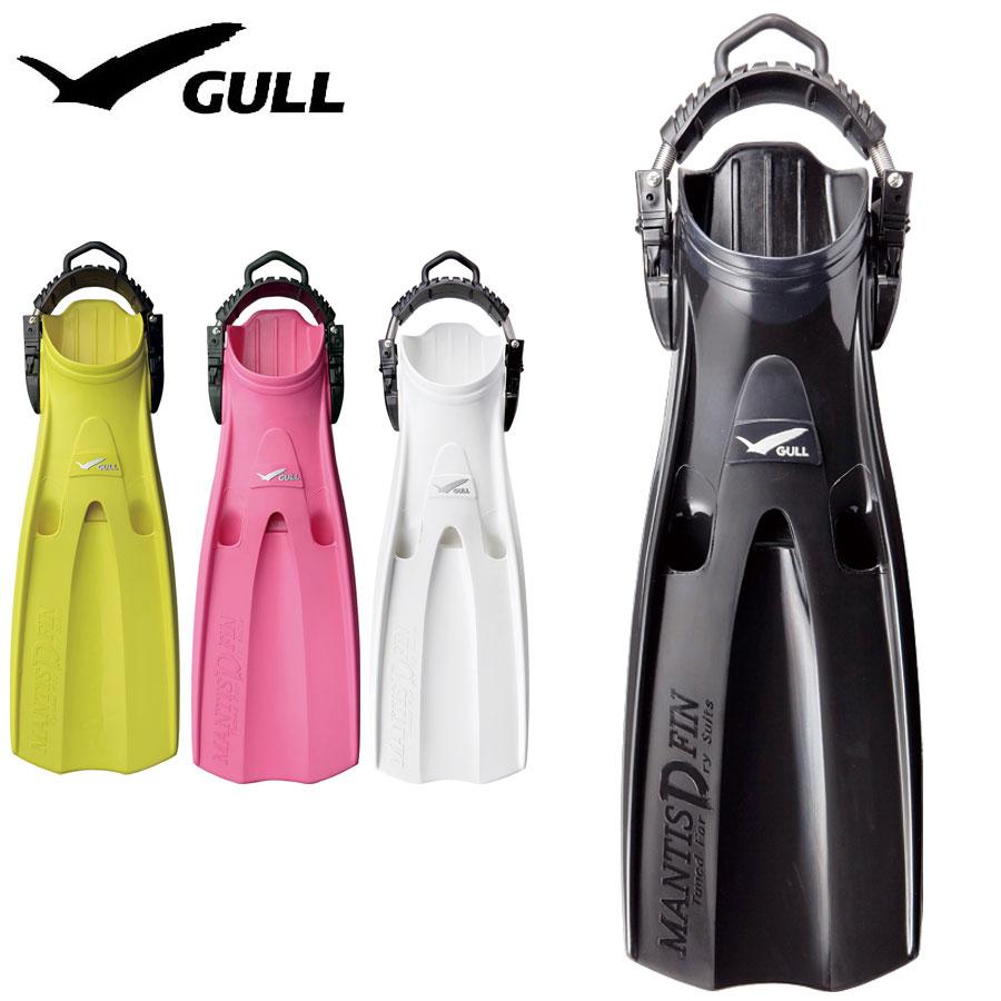 『ダイビング用フィン』GULL/ガル マンティスドライフィン(スプリング付き) GF-2283P・GF-2285P[30309062]