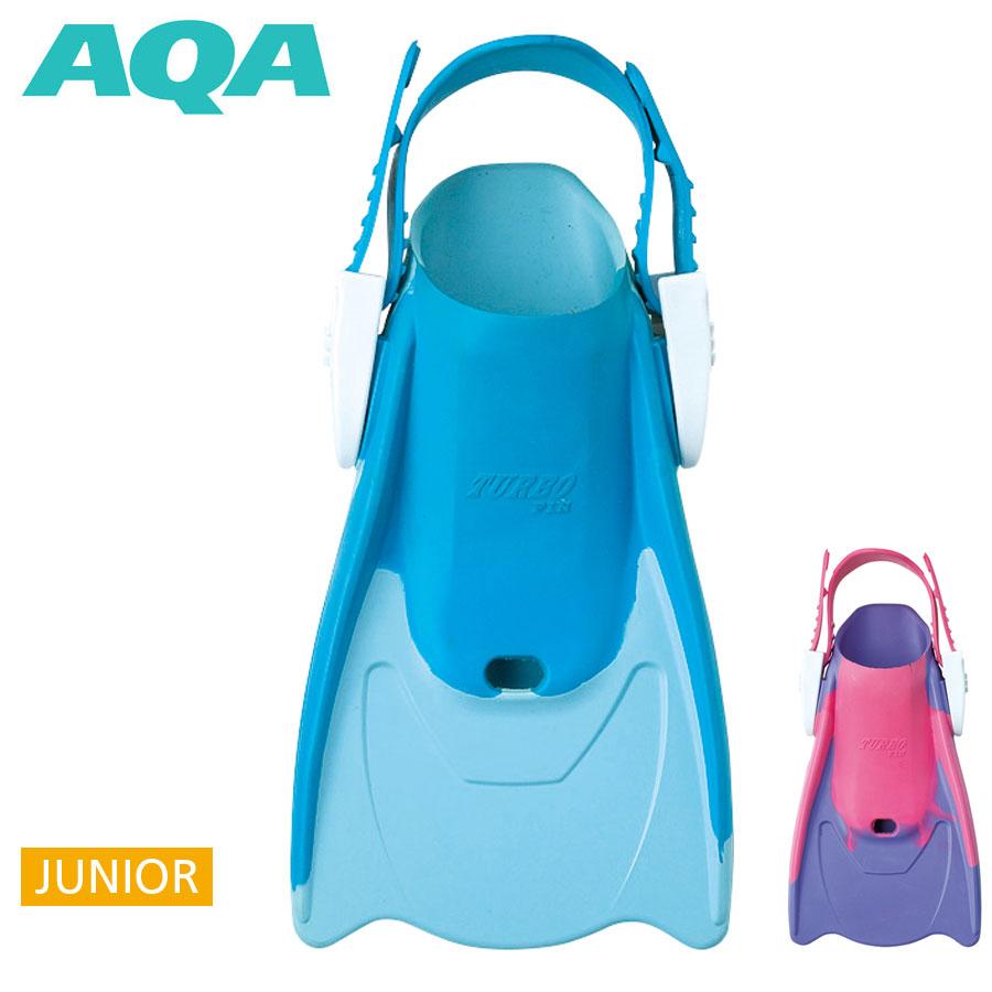 コンパクトな子供向けラバーフィン 新作からSALEアイテム等お得な商品満載 AQA KF-2240N 予約販売 ターボフィン