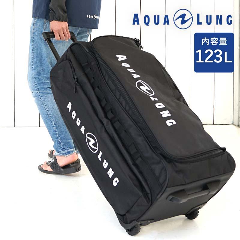 ダイビング器材とその他の旅のグッズをすべて収納したい方に最適な大きさのキャリーバック AQUALUNG アクアラング 70%OFFアウトレット キャリーバッグ ローラーキャリー エクスプローラーII 送料無料カード決済可能