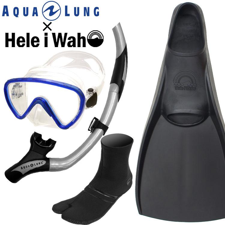 ダイビング マスク フィン スキューバダイビング 軽器材 セット AQUALUNG アクアラング シュノーケル 付 4点セット 軽器材セット 【mahalo-imp3nf-holo-TABIsox