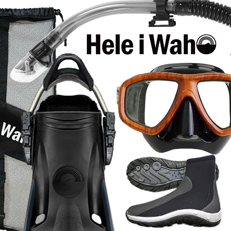 ダイビング マスク フィン スキューバダイビング 軽器材 セット シュノーケル ブーツ セット 軽器材セット 【moana2-kamalo2+-laulau+SP-gripboot-SKNmesh】