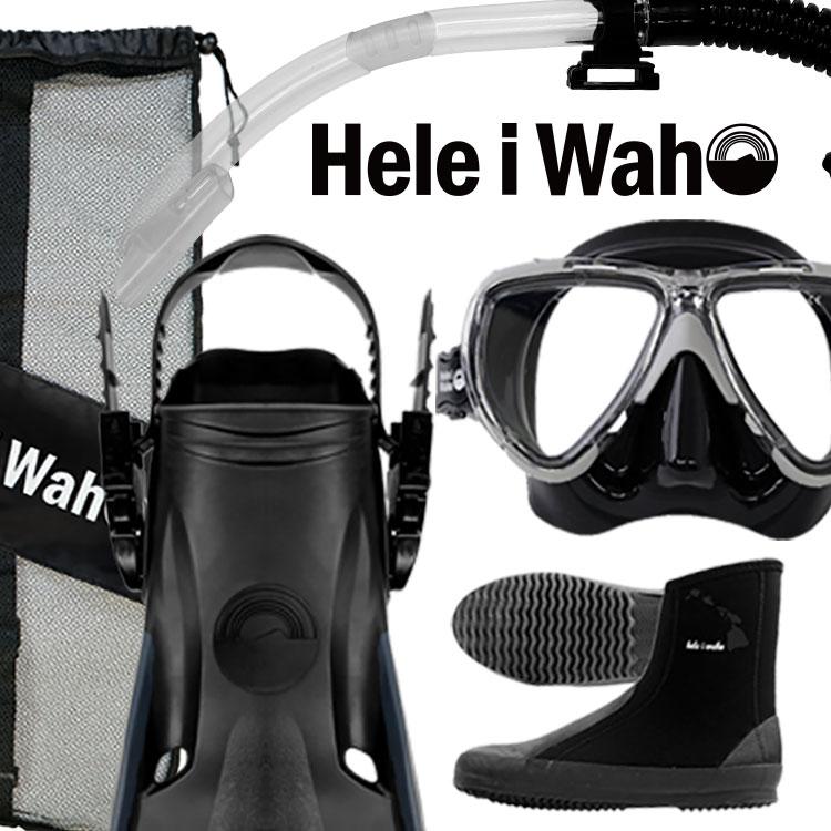 ダイビング マスク フィン スキューバダイビング 度付 対応 軽器材 セット シュノーケル ブーツ セット 軽器材セット 【manoa2+-kiki+-laulau+-Hboot-SKNmesh】