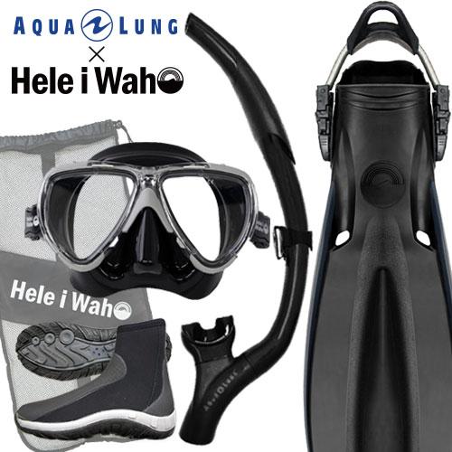 ダイビング マスク フィン スキューバダイビング 度付き 対応 軽器材 セット アクアラング 軽器材セット 【manoa2+-imp3nf-laulau+SP-gripboot-SKNmesh】