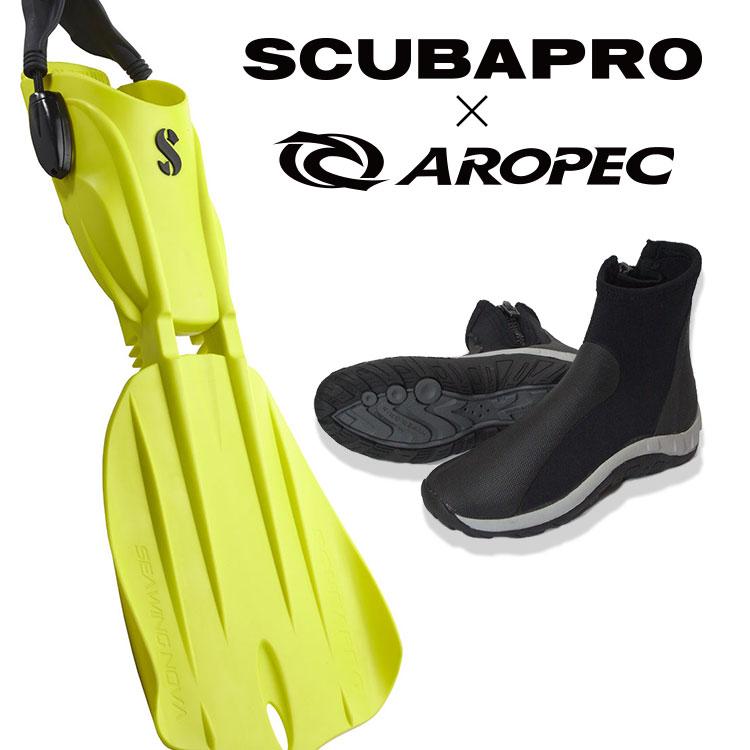 スキューバプロ ダイビング フィン スキューバダイビング 軽器材 2点セット ブーツ 付 Sプロ SCUBAPRO SPRO【NOVA-gripboot】 軽器材セット シーウイング ノバ
