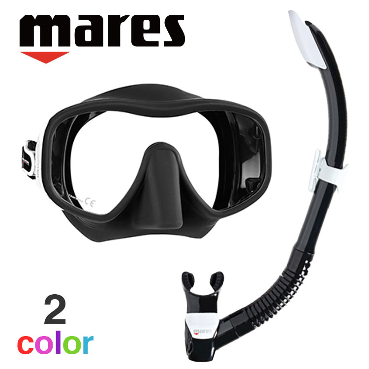 mares マレス マスク スキューバダイビング セット HeleiWaho シュノーケル付き ダイビング 軽器材 2点セット 軽器材セット 【i3-kamalo2+】
