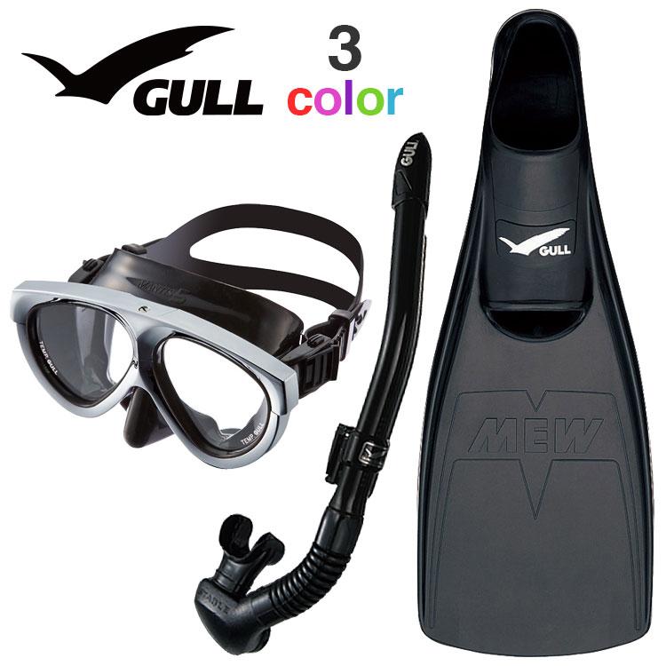 GULL ガル ダイビング マスク スキューバダイビング 軽器材 シュノーケル フィン ブーツ セット 【mantis5-kiki+-alakai-gripboot】 軽器材セット マンティス5