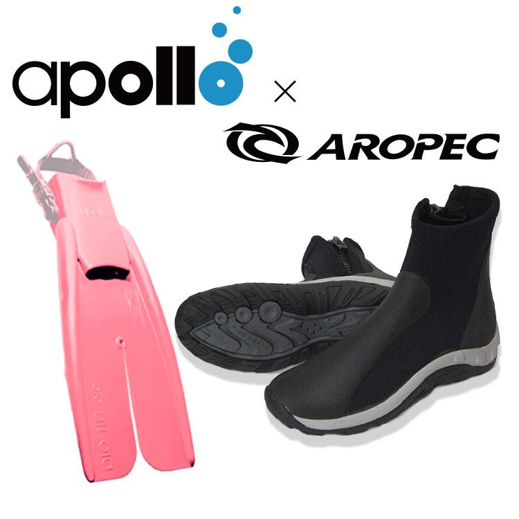 バイオフィン セット ダイビング スキューバダイビング 軽器材 2点セット フィン ブーツ 付【 biofin - gripboot 】 軽器材セット apollo アポロ 先割れ