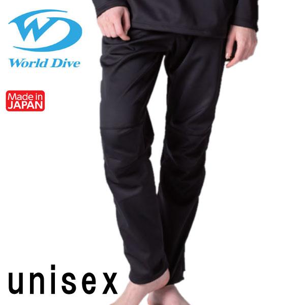 World Dive / ワールドダイブ サーマルボディスムーサー PANTS