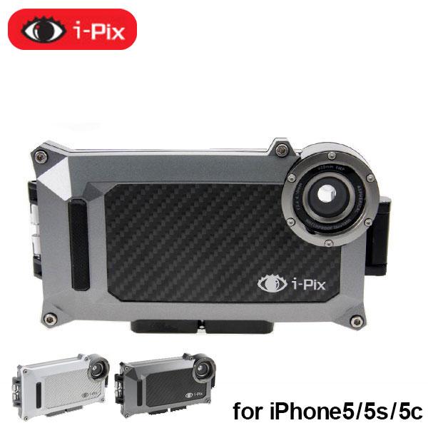 大人気 【iPhone5 防水ケース iphone5s i-Pix iphone5c対応 防水 iphone用 ケース】i-DIVESITE iphone用 防水ケース i-Pix【iP5-A5】[70184003], 業界大手!直販のエクスショップ:2af7590f --- konecti.dominiotemporario.com