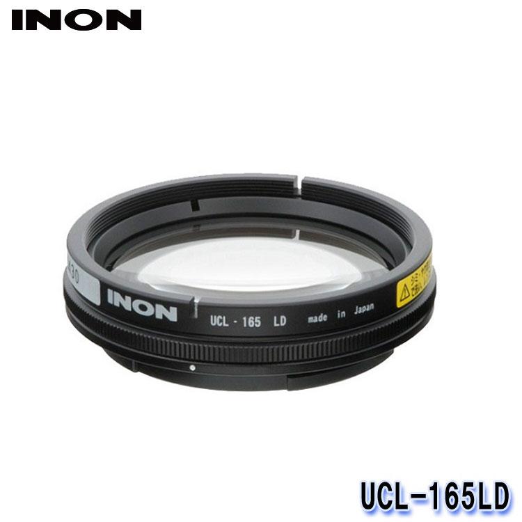 水中撮影の幅を広げるINONのアイテム INON 期間限定で特別価格 再入荷 予約販売 イノン 703360110000 UCL-165LD