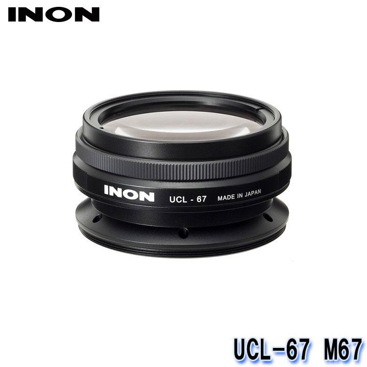 【正規品直輸入】 INON INON/イノン M67[703360250000] UCL-67/イノン UCL-67 M67[703360250000], Flying Saucer:c7aae79c --- canoncity.azurewebsites.net