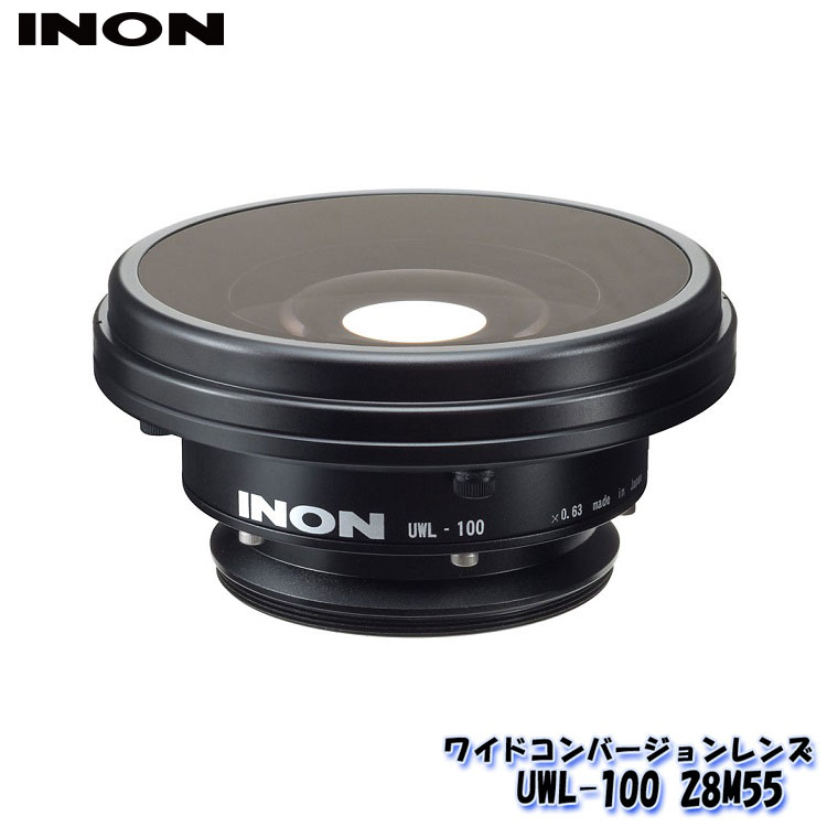 週間売れ筋 INON/イノン 28M55 UWL-100 ワイドコンバージョンレンズ UWL-100 INON/イノン 28M55, ムーン ジュエリー F:4b3c5686 --- canoncity.azurewebsites.net