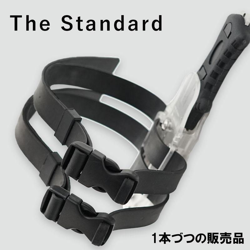 素早く脱着できるクイックリリース付きナイフストラップ 購買 ナイフ ストラップ The Standard ザ 店舗 水中ナイフ アクセサリー パーツ スタンダード ダイビング ダイバー