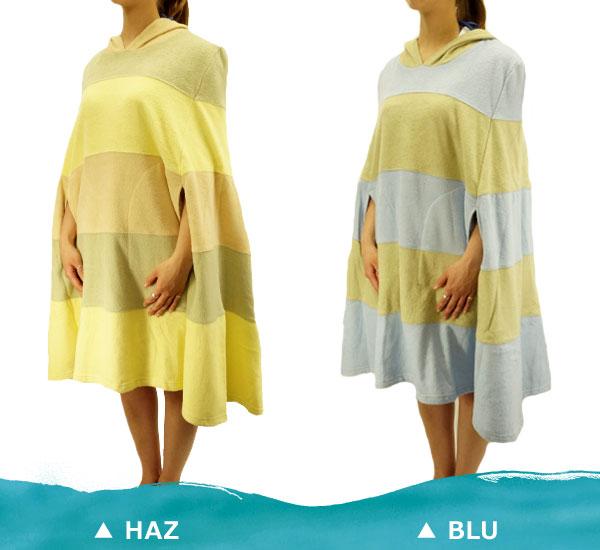 洛纪海ROXY换洗衣物雨披毛巾