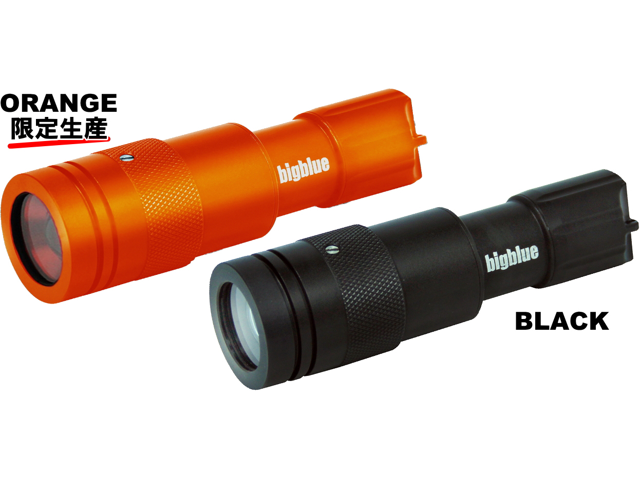 BIGBLUE ◆ CF-450 スポット・ワイド切換可能 水中ライト