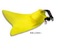 プロモデル フォースフィン ★長距離を泳いでも足に負担が掛かりにくい!