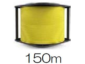 Epoque World(エポックワールド)TAITAN ケーブル150m タイタン アクセサリー テサー