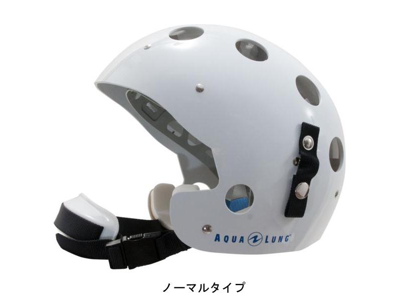 AQUALUNG アクアラング 潜水用ヘルメット ノーマルタイプ フリーサイズ