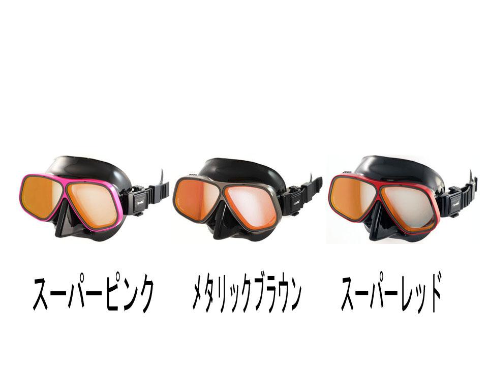 APOLLO(アポロ) バイオメタルマスク PREMIUM(プレミアム) type-A ブラックフランジ