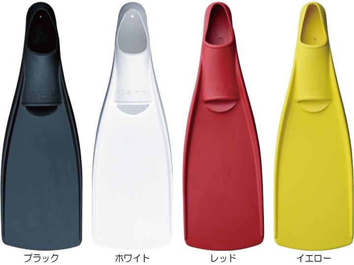 GULL WARP FIN(ワープフィン M・Lサイズ)[送料無料!]