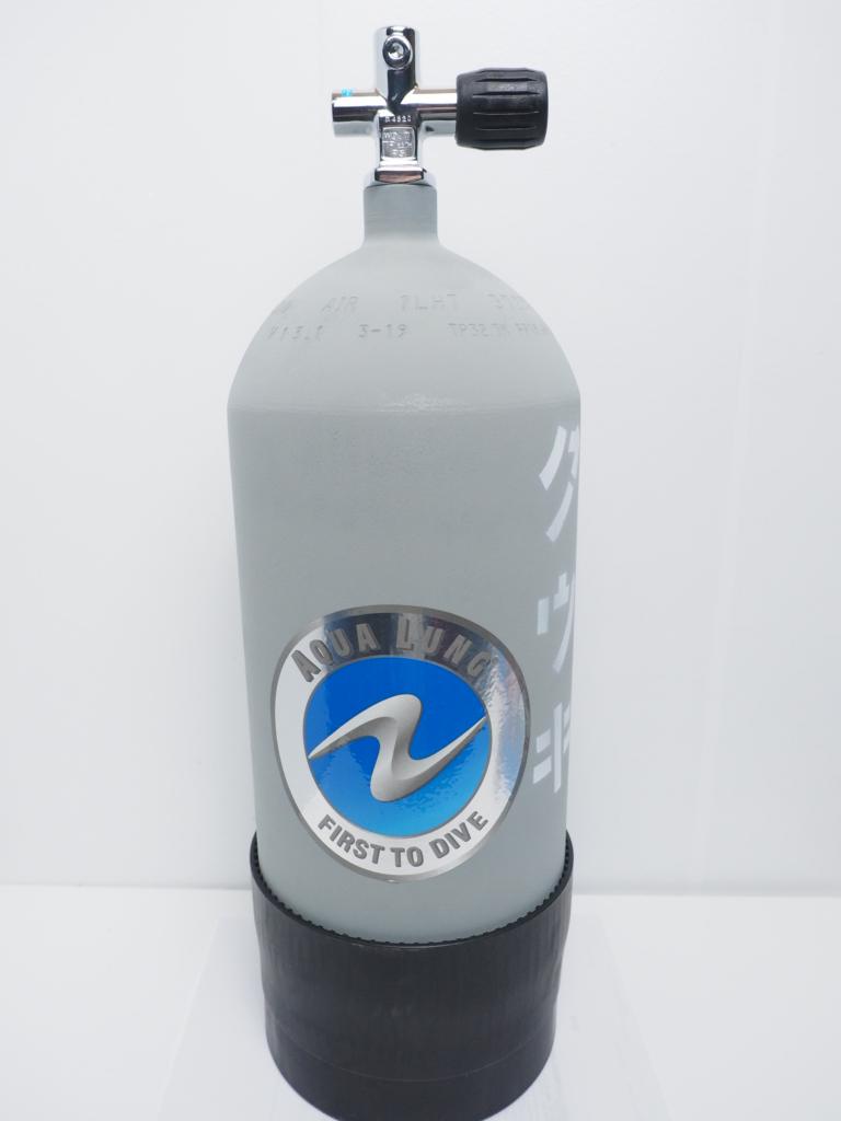 新品 展示品 AQUALUNG 200気圧 10L メタリコンスチールタンク ボンベ FP19.6M [RY39768]