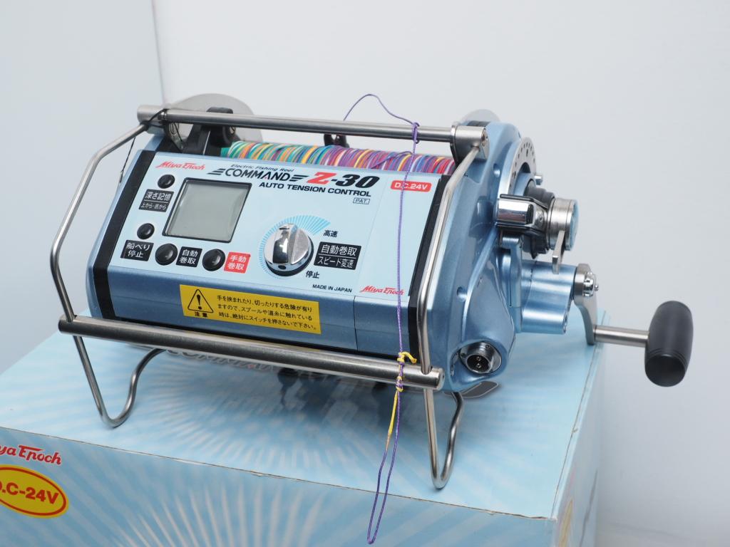 電動リール COMMAND Z-30 24V ミヤエポック 展示品