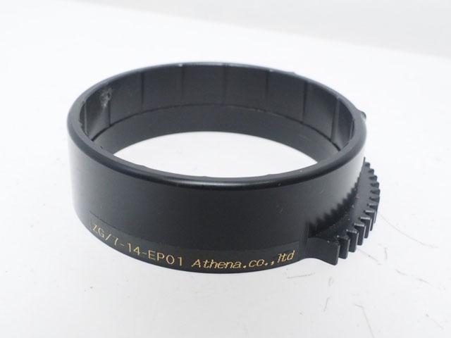輸入 USED ATHENA 超特価 アテナ ズームギア ランクA 7-14-EP01 ZG AA37809
