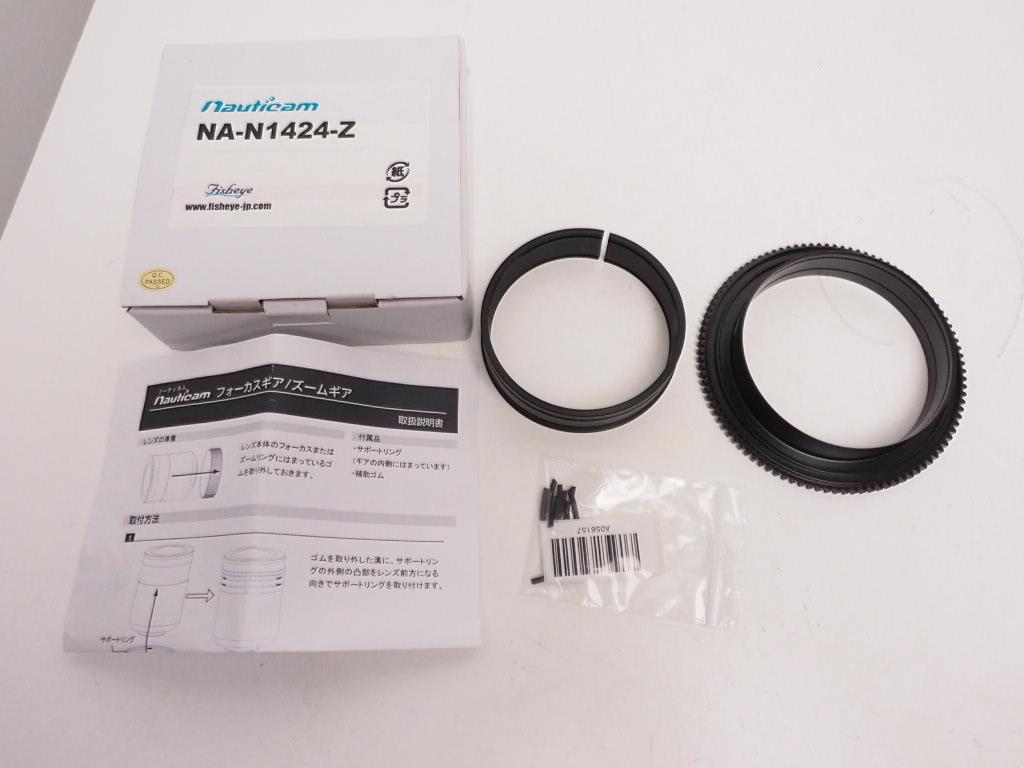USED Fisheye Nauticam ズームギア NA-N1424-Z ■for AF-S Nikkor 14-24mm F2.8G ED ランクAA [RY32089]