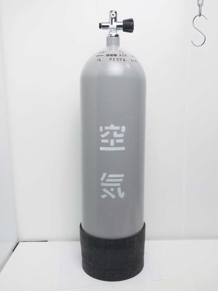 USED 14L メタリコン スチールタンク 200気圧 [35236]