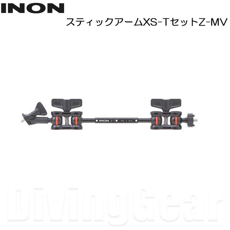 INON(イノン) スティックアームXS-TセットZ-MV