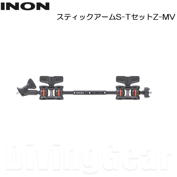 安心の定価販売 INON イノン 好評 スティックアームS-TセットZ-MV