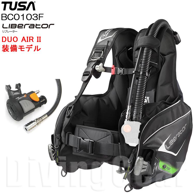 TUSA(ツサ) BC0103F LIBERATOR リブレーター [Duo Air II装備モデル]