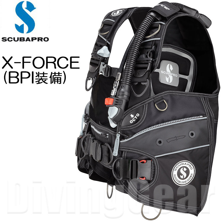 SCUBAPRO(スキューバプロ) X-FORCE エックスフォース BCジャケット[BPI(バランスパワーインフレーター装備モデル)]