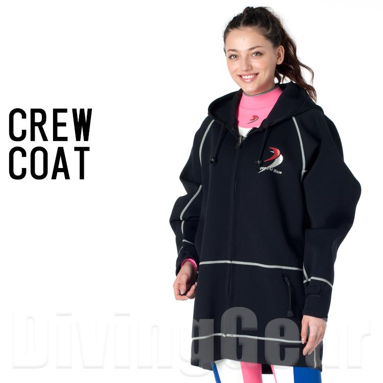Bism(ビーイズム) CREW COAT クルーコート