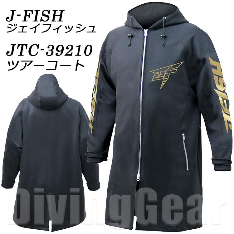 J-FISH(ジェイフィッシュ) JTC-39210 ツアーコート セミロング TOUR COAT SEMILONG [BLACK x GOLD] (メンズマリンコート)