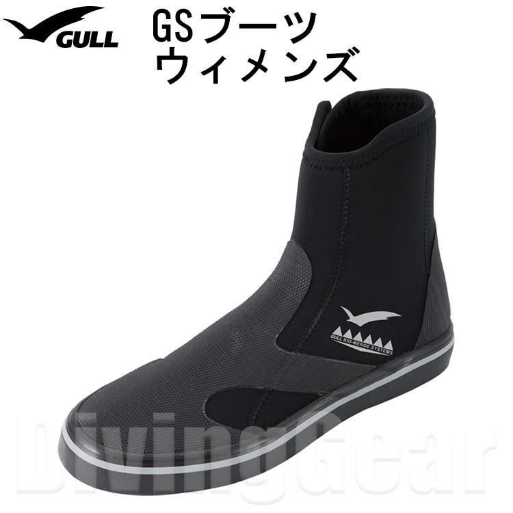 GULL ガル いつでも送料無料 GA-5644 GSブーツ2 ウィメンズ レディースダイビングブーツ ブラック 当店は最高な サービスを提供します