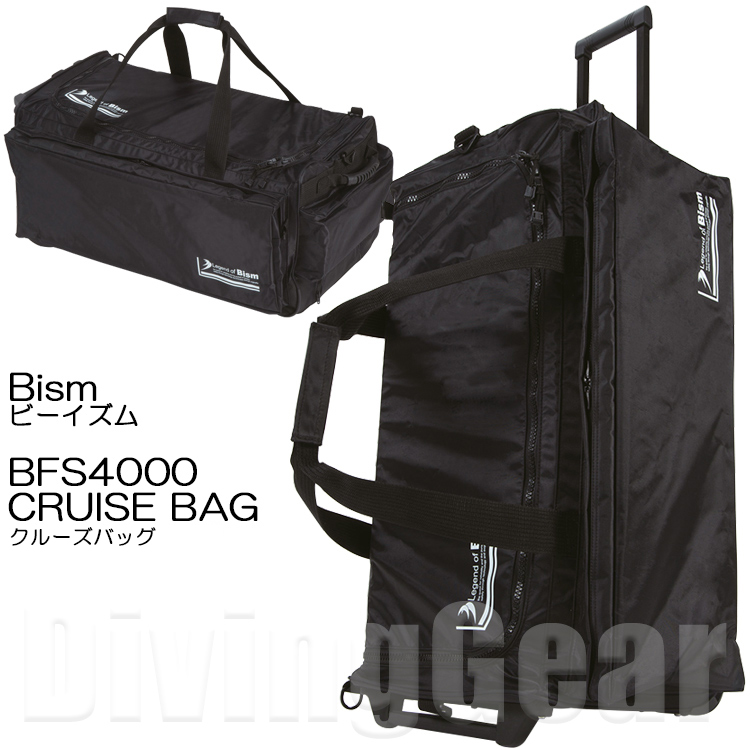 Bism(ビーイズム) BFS4000 CRUISE BAG クルーズバッグ