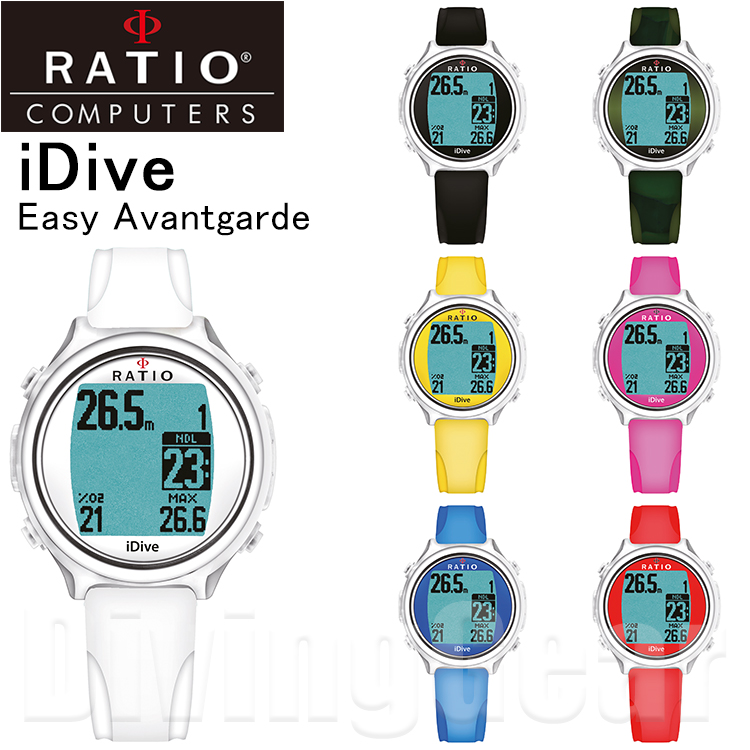 RATIO(レシオ) iDive Easy Avantgarde アヴァンガード ダイブコンピューター