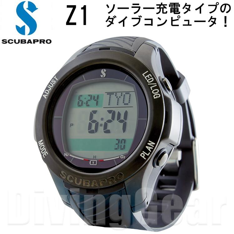 SCUBAPRO(スキューバプロ) Z1[ブラック/ブラック] ソーラー充電式ダイブコンピュータ