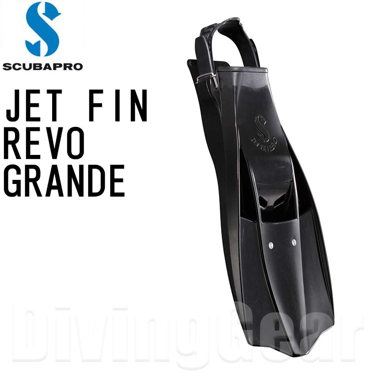 SCUBAPRO(スキューバプロ) JET FIN REVO ジェットフィンレボ グランデ [ブラック]