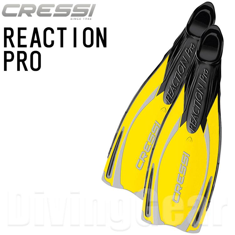 【エントリー&ショップ限定ポイント5倍!】Cressi-sub(クレッシーサブ) REACTION PRO リアクション プロ ダイビングフィン [イエロー]