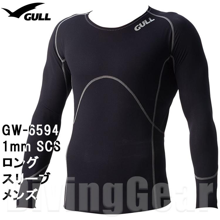 GULL(ガル) GW-6594 1mm SCS ロングスリーブ メンズ インナーウェア [1mm SCS LONG SLEEVE]