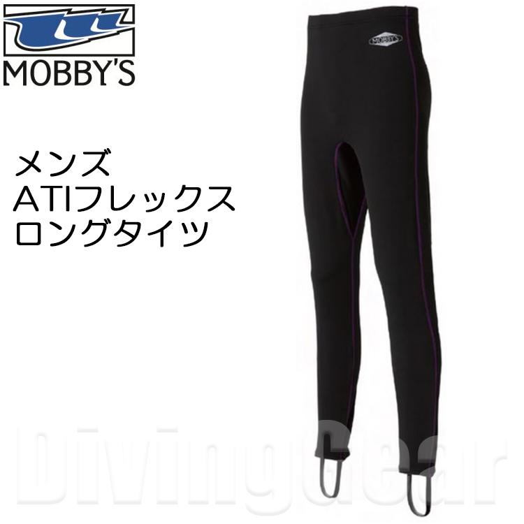 MOBBY'S(モビーズ) メンズ ATI フレックス ロングタイツ [AG-7540]