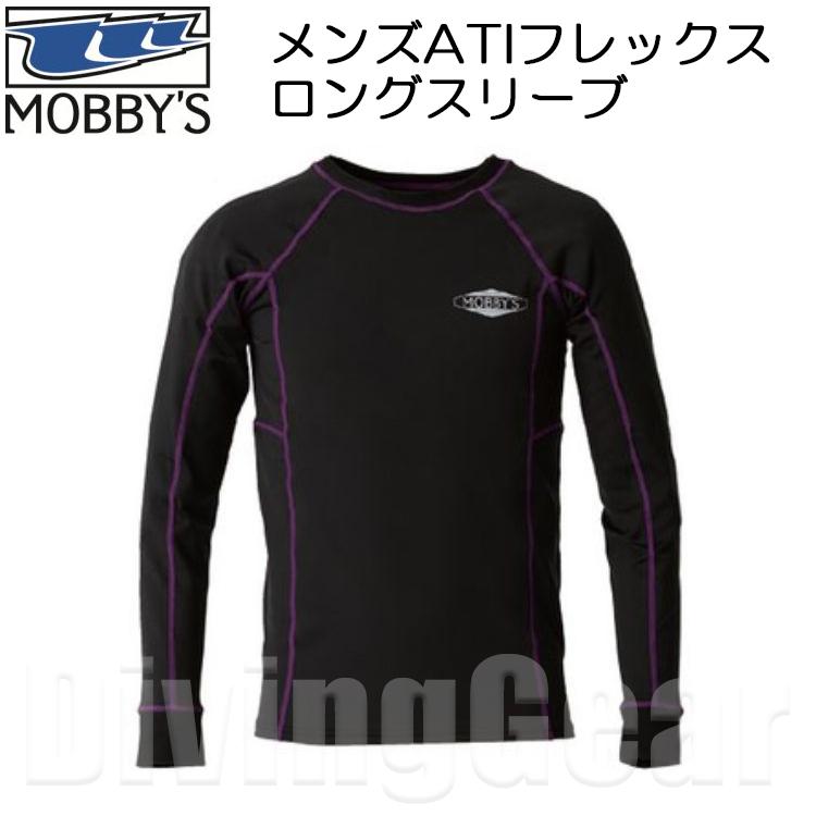 【エントリー&ショップ限定ポイント5倍!】MOBBY'S(モビーズ) メンズ ATI フレックス ロングスリーブ [AG-7510]