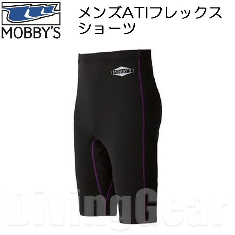 MOBBY'S(モビーズ) メンズ ATI フレックス ショーツ [AG-7530]