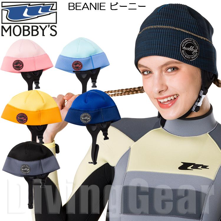 MOBBY'S 新色 モビーズ DA-5830 誕生日 お祝い BEANIE ビーニー