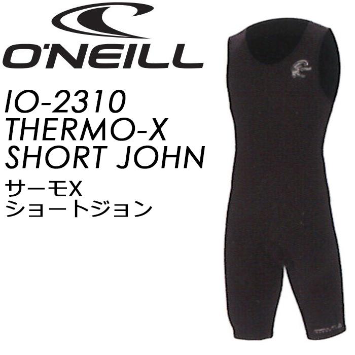 O'NEILL(オニール) IO-2310 THERMO-X SHORT JOHN サーモX ショートジョン インナーウェア 【送料無料】