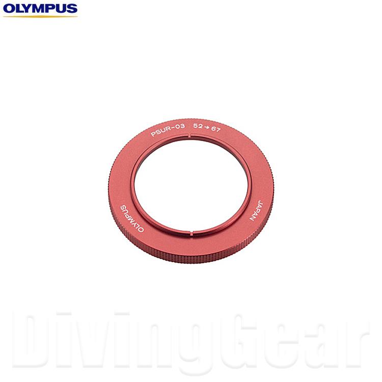 OLYMPUS(オリンパス) ステップアップリング(52-67) PSUR-03